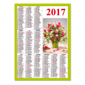 SSD12 Kalendarz plakietka
