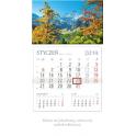 LKJ1-LKJ3 Kalendarz jednodzielny