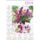 Kalendarz ścienny, plakatowy, wiszący, (LB1)