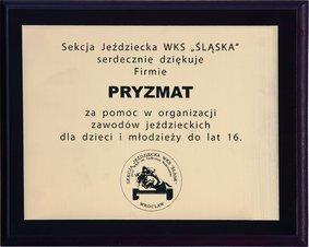 Podkład drewniany z dyplomem grawerowanym HG150-157